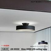 【レビューでクーポンプレゼント】ARTWORKSTUDIOAW-0555E-BKGDGlow4000LED-ceilinglampグロー4000LEDシーリングランプ内蔵LEDBKGDブラック+ゴールド天井照明約8畳用おしゃれリモコン無段階調光