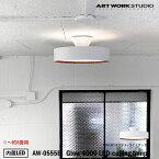 【レビューでクーポンプレゼント】ART WORK STUDIO AW-0555E-WHLW Glow 4000 LED-ceiling lamp グロー4000LEDシーリングランプ 内蔵LED WHLW ホワイト+ライトウッド 白 木目塗装 天井照明 約8畳用 おしゃれ リモコン 無段階調光