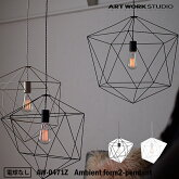 ARTWORKSTUDIOAW-0471Z(AW-0471V)Ambientform2-pendant(アンビエントフォーム2ペンダント)