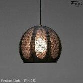 林工芸TP-1053(LED)和紙ペンダント/レース和紙青海波窓灯りシリーズ215711