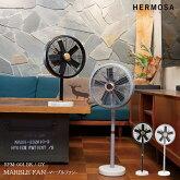 【レビューでクーポンプレゼント】HERMOSAハモサMARBLEFANマーブルファンRFM-001BKGY扇風機レトロおしゃれサーキュレーター大理石空気循環器せんぷうきスタンドリビングテーブルファン空調