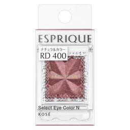 《コーセー》 エスプリーク セレクト アイカラー N RD400 1.5g