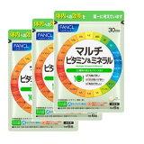 ファンケル マルチビタミン&ミネラル 約90日分(徳用3袋セット)