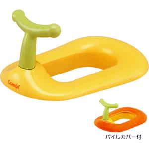 【ケース販売】ベビーレーベル 補助便座 レーベルイエロー【12セット】