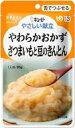 キユーピー【やさしい献立やわらかおかずさつまいもと豆のきんとん(区分3:舌でつぶせる)】介護食80g×6袋入りセット箱ケース販売