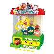 【玩具】アガツマ【アンパンマン NEWわくわくクレーンゲーム】【玩具】商品ラッピング【別途100円必要です】