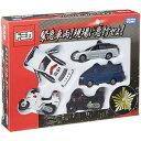 【玩具】タカラトミー【トミカ 緊急車両!現場へ急行せよ!】【包装区分:A/C】