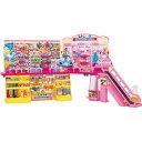 【玩具】タカラトミー【セルフレジでピッ!おおきなショッピングモール】【包装区分:B】