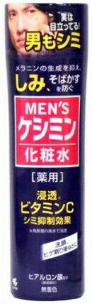 スキンケア, 化粧水・ローション  (160mL)