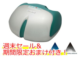 Phiten and phiten solar Chi Massager