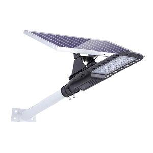 ソーラー照明T-SLL-E4013屋外高輝度LED街路灯外灯太陽光
