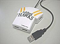 福岡ソフトバンクホークス★ユニフォーム型、USB2.0ハブ(番号シール付)