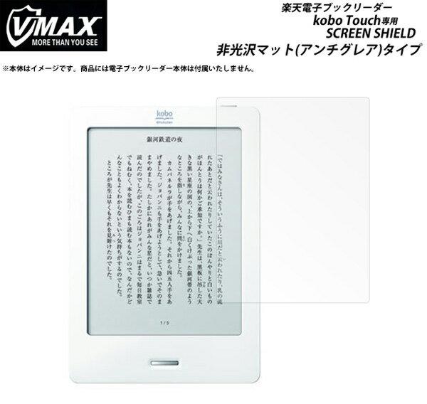 パソコン・周辺機器, その他  kobo Touch (ah-3915m) kobo Touch