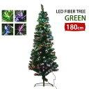 クリスマスツリー LED ファイバーツリー 光ファイバー 電飾 イルミネーション クリスタルファイバ...