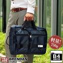 TRICKSTER 3WAY バッグ 鞄 ショルダーバッグ メンズ ビジネスバッグ リュック デイパ...