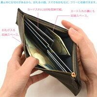 スリム長財布、小物入れ