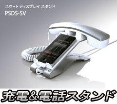 【エントリーして落札でポイント2倍】iPhone/スマートフォンに!★プロテック/スマートディスプ...