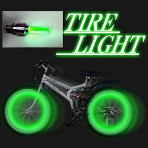 【送料無料】 タイヤライト 自転車 ライト LEDライト サイクルライト グリーン Aタイプ (cw8071...