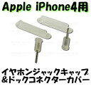【在庫限り】【送料無料】Appl...