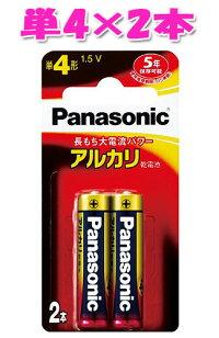 パナソニック★単4・単四アルカリ乾電池/単4×2本(LR03XJ/2B)