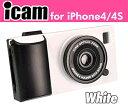 カメラ型iPhone4/4S用ケース★iCam-アイカム- ホワイト(ah-3175)見た目はカメラですがiPhoneケ...
