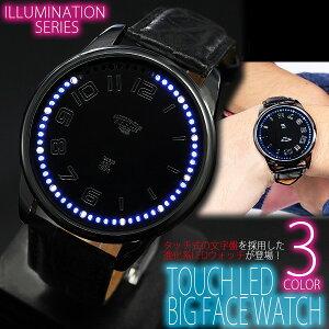 【送料無料】タッチパネル式の進化系LEDウォッチ!!★タッチ式LEDビッグフェイス腕時計(ru-AC-W-...