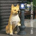 【犬好きさんのハートをわしずかみ】ご帰宅を歓迎♪ソーラーライト付柴犬タロー(NK-131)ライト...
