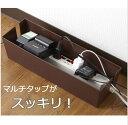 ケーブル収納 OAタップ マルチタップ 収納 ボックス★スリムタップボックス 茶/ベージュ(AKD-50...