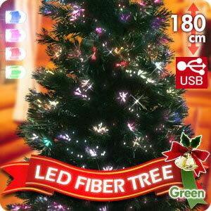 クリスマスツリー LED ファイバーツリー 光ファイバー 電飾 イルミネーション クリスタルファイバーツリー 180cm グリーン 簡単設置で省スペース あなたスタイルにオーナメントをデコレーションして素敵なクリスマスの演出♪【RCP】 1205coupon