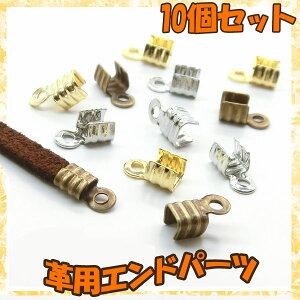 アクセサリー プチペン ネックレス オリジナル