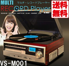 ベルソス VS-M001 レコードプレーヤー デジタル アナログ レコード/カセットテープ/CD/CD-R/CD-...
