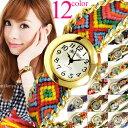 【送料無料】 ミサンガウォッチ 腕時計 レディース メンズ かわいい ラップブレス スモールフェイス...