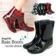 【送料無料】 レインブーツ レインシューズ レディース 靴 長靴 雨靴 ミドル丈 レインブーツ(kh-15030) 完全防水 梅雨 雨 雪 ドット チェック 水玉 雨の日でもオシャレに履ける♪ キュートなデザインのレインブーツ