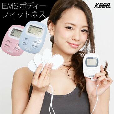 【送料無料】EMSボディーフィットネス ホワイト ピンク ブルー レッド MCE-3651 MEF-28 (MCE-3651m/mc-1633m) EMS パッド 腹筋 フィットネス マシーン エクササイズ 【メール便送料無料】【代引き別途】