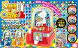 クレーンゲーム おもちゃ 玩具 ガム ボールガム メロディ わくわく!ガムクレーン アソート (pb-6361) キャッチャー ゲーム イベント パーティー プレゼント 誕生日 小学生 中学生 記念日 電池式 ガム付属 ゆかいなメロディにのってボールガムをGET♪【RCP】02P23Aug15