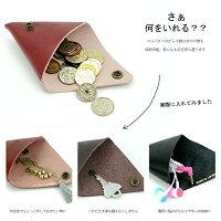 ミニ財布(hi-bz-001m)