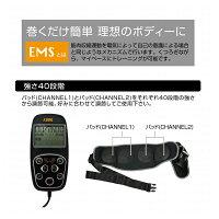 EMSフィットネスベルトマシーン(mc-6875)