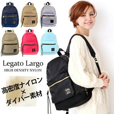 Legato Largo リュック リュックサック レガートラルゴ デイパック レディース バッグ ダイバー素材 高密度 ナイロン リュックサック(sp-LH-B1021) かわいい おしゃれ 可愛い 通学 通勤 大人スタイルにピッタリなナイロンリュック♪