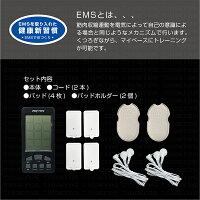 EMSビッグスクリーンmc-0681