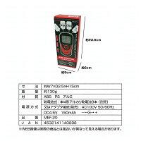 EMSワイドスクリーンMEF-20