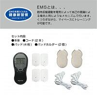 EMSライトシンプルオペレーションmc-0704