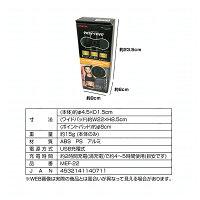 EMSスマートパッドUSBチャージMEF-22