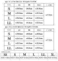 バレエシューズ(kh-1246-1833m)