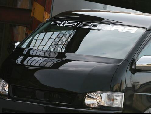 415コブラ(ラブラーク) 【ワイド用】 STAGE1 ワイパーカウル未塗装 200系ハイエースワイドボディ画像