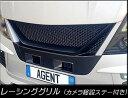 SADカスタム(SAD-CUSTOM) AGENTタイプII NV350キャラバン【...