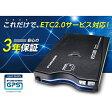 FURUNO GPS付き発話型 ETC2.0車載器 FNK-M100 四輪車専用品