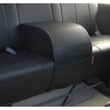 ユーアイビークル(UI-Vehicle)セカンドシートアームレスト 200系ハイエース