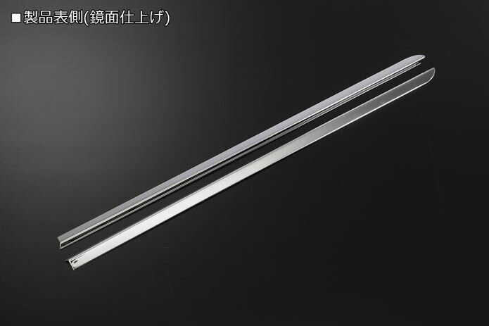 REIZ(ライツ) ウィンドウトリム 鏡面仕上げ DA16T キャリイ/スーパーキャリイ DG16T