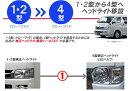 1〜3型 [H4ハロゲン]→4型 [純正LED]ヘッド変換ハーネス 【MAX...