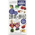 【即納】イースト×エンザイムダイエット酵素×酵母DIETお徳用66回分